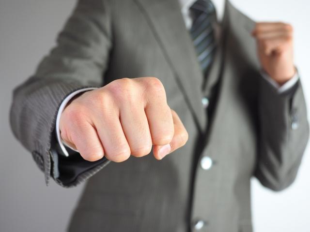 職場の暴力